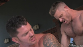 Deep Inside - Mitchell Rock and Landon Conrad